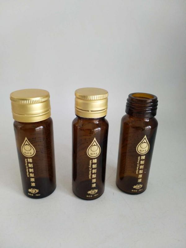 玻璃口服液瓶定制